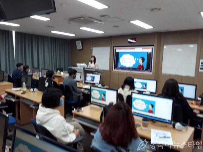 전남교육청 온라인 교육 서비스 지원단 연수(1).jpg