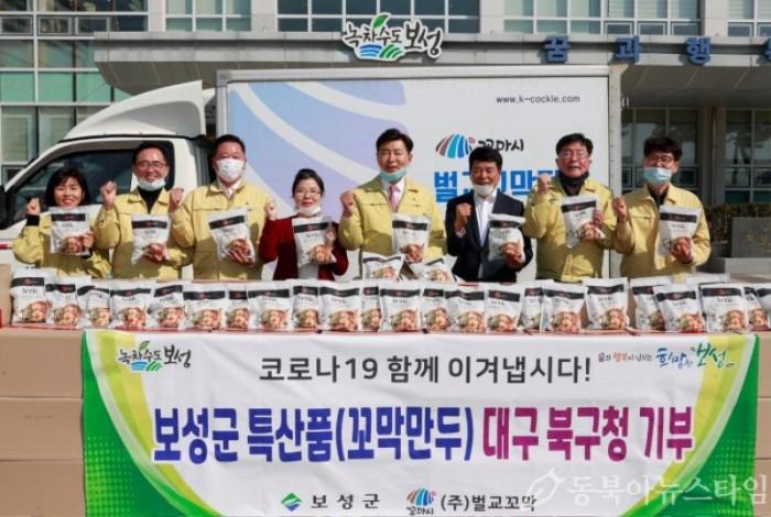 (포토뉴스) 보성군, ㈜벌교꼬막 대구에 보성 특산품'꼬막만두'전해  (1).JPG