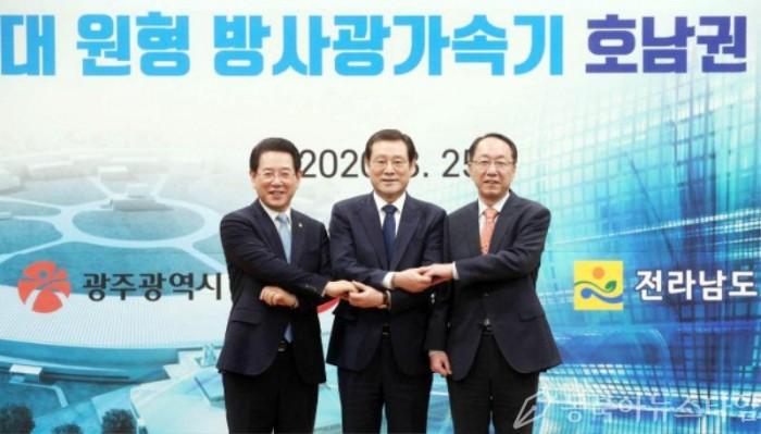 20200325광주 전북 전남 호남권 3개 시도지사 공동건의문 채택2.jpg