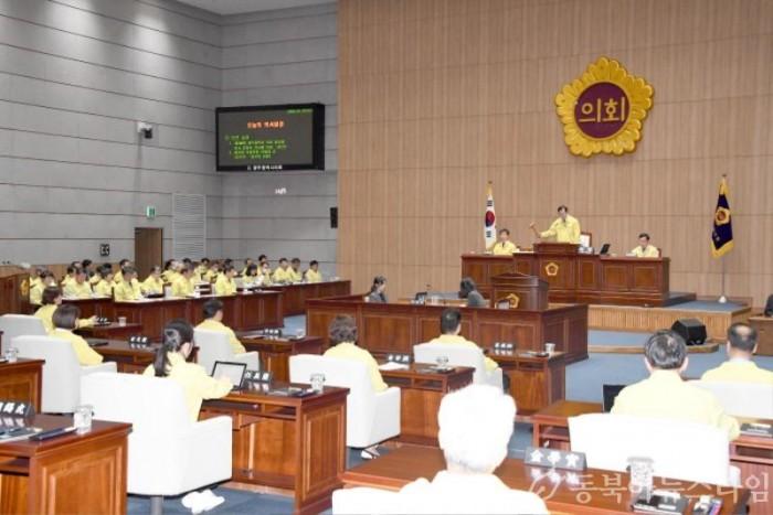 200422-제288회 임시회 제1차 본회의 (1).JPG