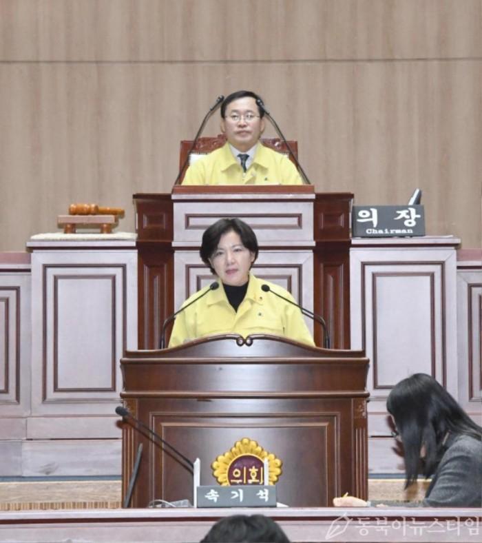 200422-제288회 임시회 제1차 본회의(5분발언 박미정) (2).JPG