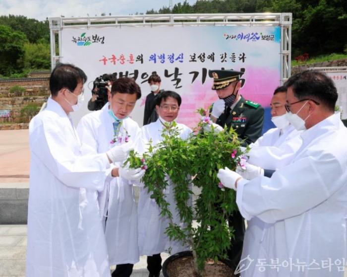 4. 의병의 고장 보성에서 의병의 날 행사 개최- 무궁화 나무 꽃피움 행사에 참여하고 있다..JPG