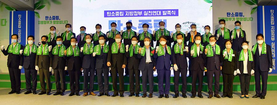 '탄소중립 지방정부 실천연대' 발족, 권오봉 여수시장 COP28홍보