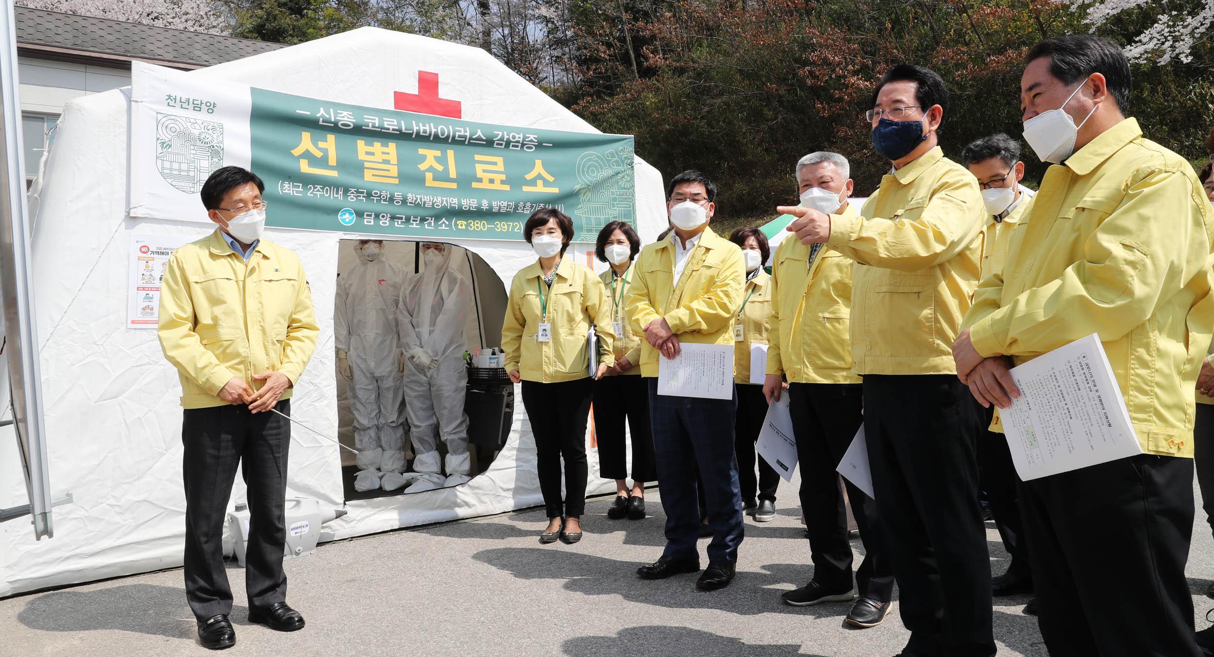 김 지사, '코로나19' 담양군 대응상황 살펴