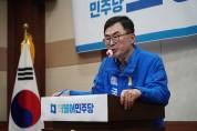 소병철 국회의원 예비후보, 순천광양곡성구례(갑) 출마 선언
