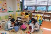 순천시 육아종합지원센터, 시간제 보육실 이용률 2년 연속 전남 1위