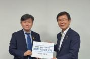 서동용 의원, 문성혁 해수부 장관 만나 '광양항 발전 위한 사업'건의