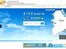 전남도, '해수욕장' 10일부터 본격 개장