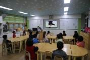 전남교육청, 긴급돌봄 79일 대장정 마무리