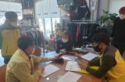 여수시, '민간체육시설'에 코로나19 생활안정자금 '지원'