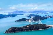 '특별 여행주간' 앞둔 여수시…'안전 여행' 문화 확산 총력