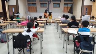 고흥소방서, 드림스타트 아동 대상 소방안전교육