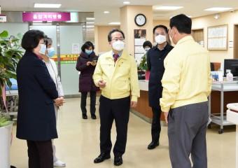 순천시, 신종 코로나 바이러스 감염병 예방을 위한 재난안전대책본부 가동