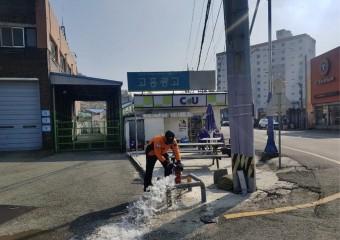고흥소방서, 해빙기 소방용수시설 일제점검
