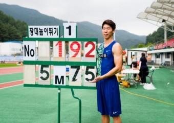 여수시청 진민섭, 제66회 대한체육회 체육상 수상 '영예'