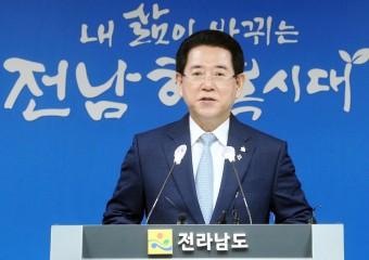 김영록 전남지사, 해상풍력단지․국립의과대 설립 '현안' 건의