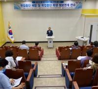 전라남도보성교육지원청, 학교 맞춤형 학업중단 예방 연수 지원